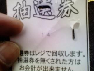 画像0069.jpg