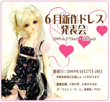 20090627_dress.jpg